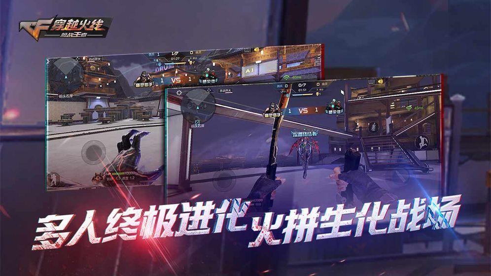 李现玩的游戏密室风暴官方下载图5: