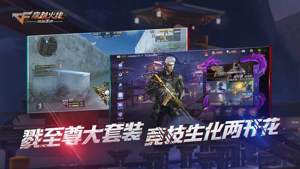 李现玩的游戏密室风暴官方下载图片3