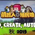 机器人殖民地Autonauts游戏官方网站下载正式版 v1.0
