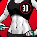 30天腹部减脂APP