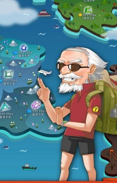 成为挖矿工游戏安卓版下载图片2