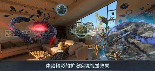 Cosmic Frontline AR官网版图1