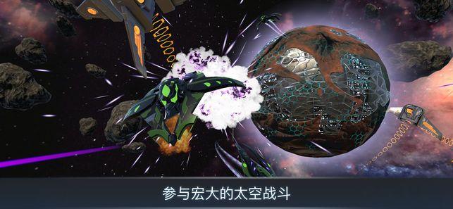 Cosmic Frontline AR官网版图3
