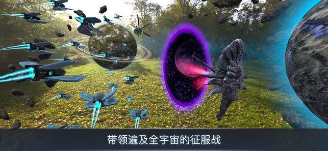 Cosmic Frontline AR官网版图5