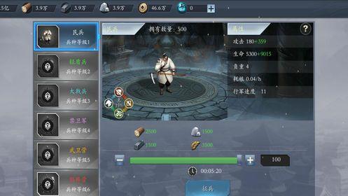 傲世三国志手游官网最新版下载图片3