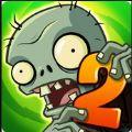 植物大战僵尸2国际版存档7.4.2全植物5阶破解版下载 v7.4.2