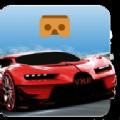 虚拟现实赛车VR游戏