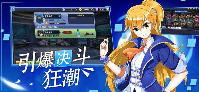灵魂召唤者手游官方网站下载安卓版图片1