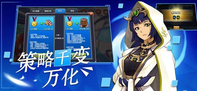 灵魂召唤者手游官方网站下载安卓版图片3