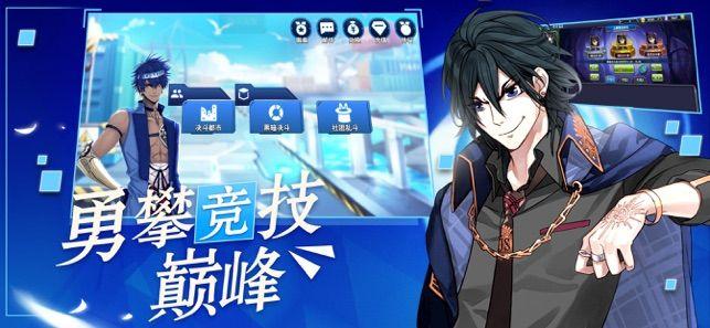 灵魂召唤者手游官方网站下载安卓版图片4