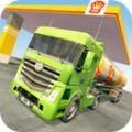 油罐车驾驶模拟游戏