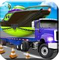 游艇貨運模擬器游戲
