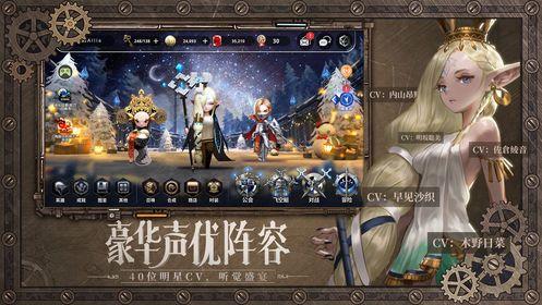 破晓战歌官网版安卓正式版下载图片2
