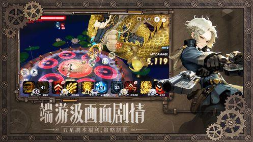 破晓战歌官网版安卓正式版下载图片1