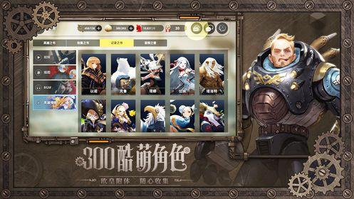 破晓战歌官网版安卓正式版下载图片4