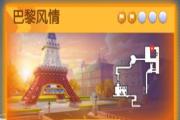 跑跑卡丁车手游浪漫都市的宝箱任务攻略:巴黎风情宝箱位置汇总[多图]