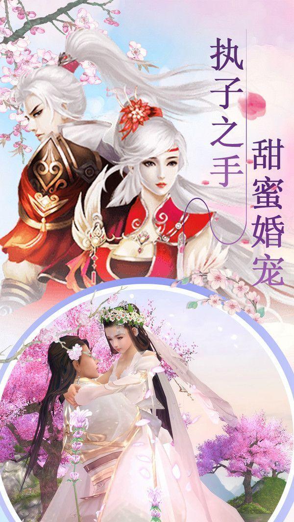 招摇仙辰手游官网安卓版下载图片2