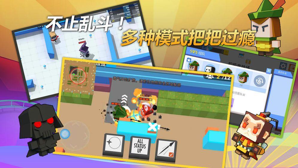 弓箭手大作战无限钻石内购游戏修改版图2: