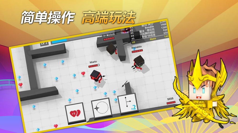 弓箭手大作战无限钻石内购游戏修改版图3: