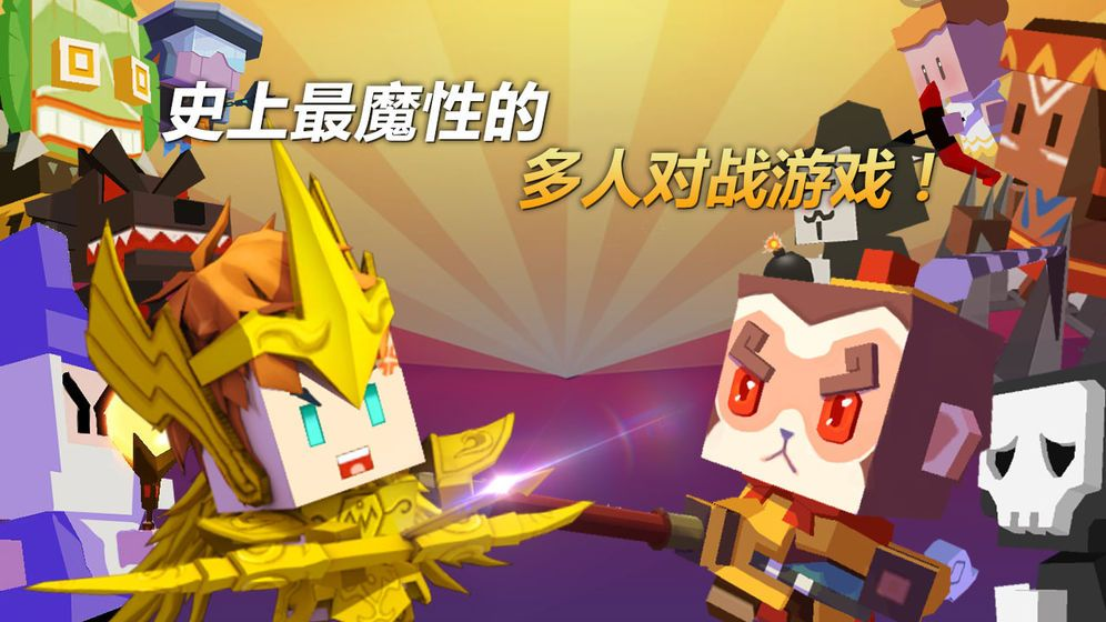 弓箭手大作战无限钻石内购游戏修改版图4: