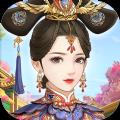 抖音爱江山更爱美人手机游戏APP下载 v1.0