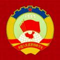 江城政协APP