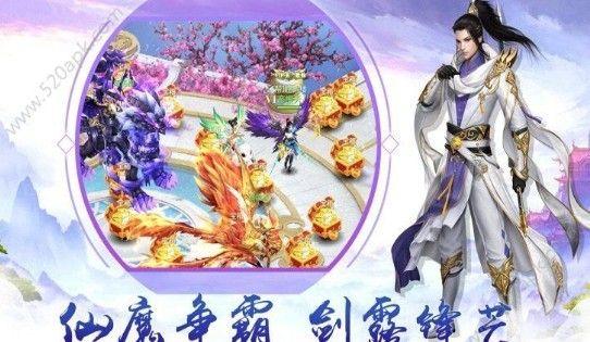龙起苍穹手游官方下载图片2