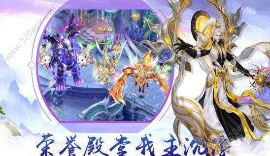 龙起苍穹手游官方下载图片3
