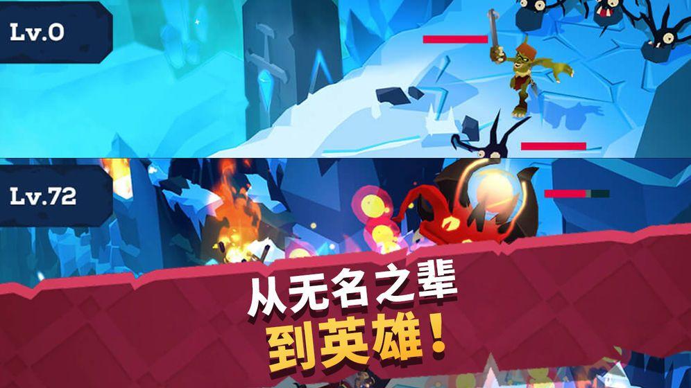 城堡抢翻天手游apk育碧中国官方正版下载图片2