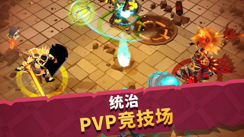 城堡抢翻天手游apk育碧中国官方正版下载图片4