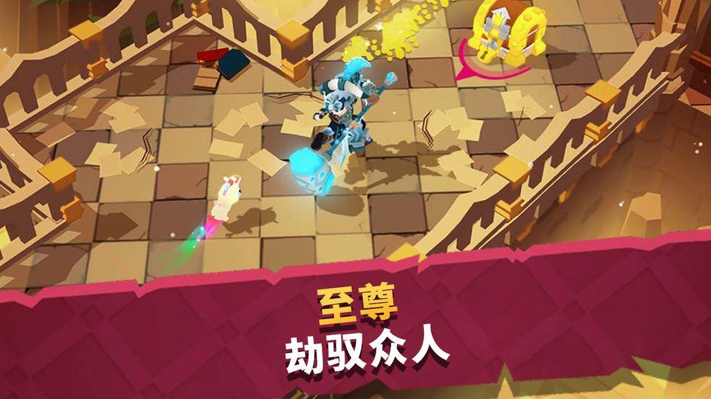 城堡抢翻天手游apk育碧中国官方正版下载图片1