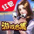 小玩跑得快红包版下载安装手机版 v1.0.3