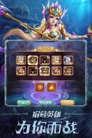 竞技场全明星正版手游官方网站下载图片2