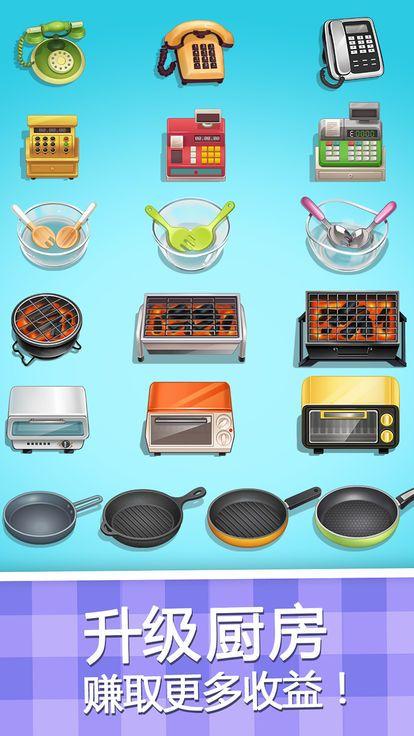 制作美味披萨游戏官方网站下载正式版图片4