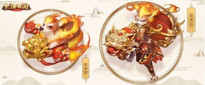 大话西游手游2019鎏金宝鉴即将曝光:堪称大话史上最萌宠图片2