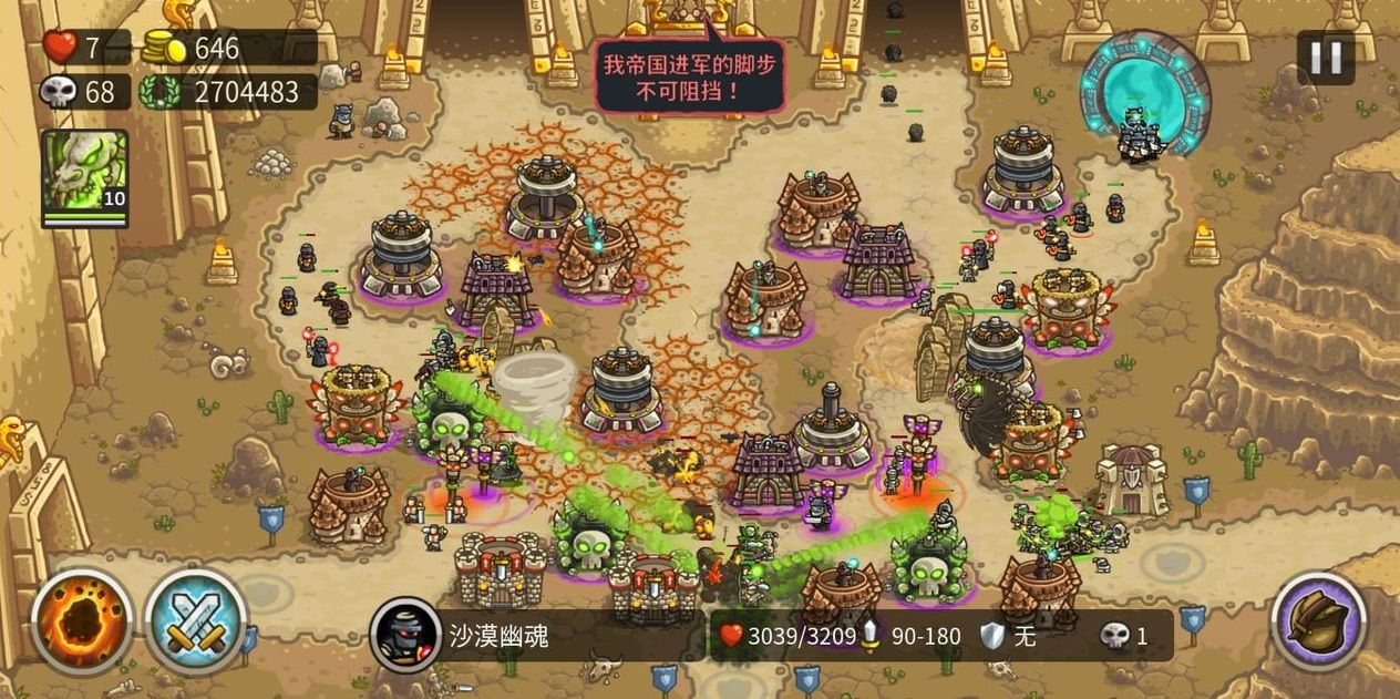 皇城保卫战前线2019英雄全开解锁版下载图片1