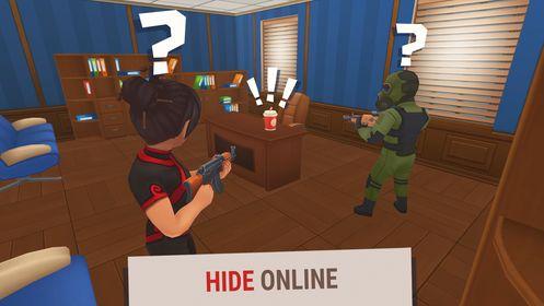 隐藏自己游戏官方网站下载正式版(hide online)图片3