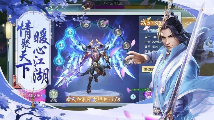 绝世武林刀剑无双手游官方网站下载安卓版图片3