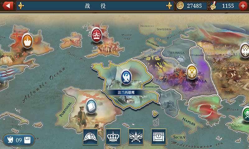 欧陆战争6游戏安卓地址下载安装图1: