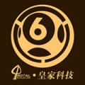 6合必中app