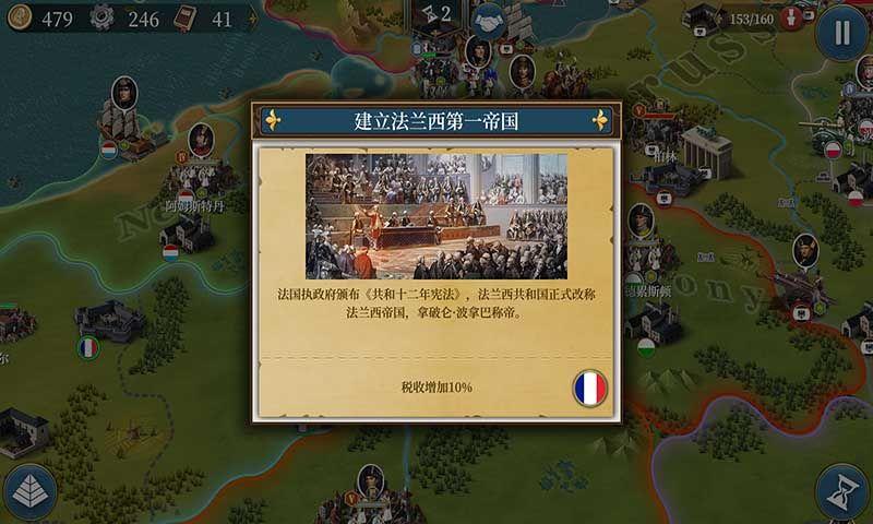 欧陆战争6无限资源内购免费修改版图5: