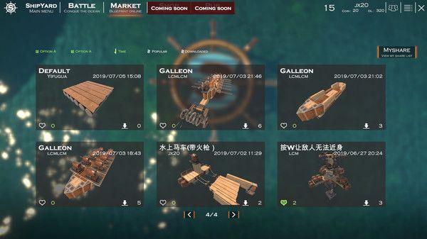 Sea of Craft游戏官方正式版下载图片4