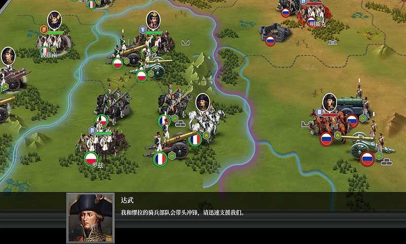 欧陆战争6游戏安卓地址下载安装图3: