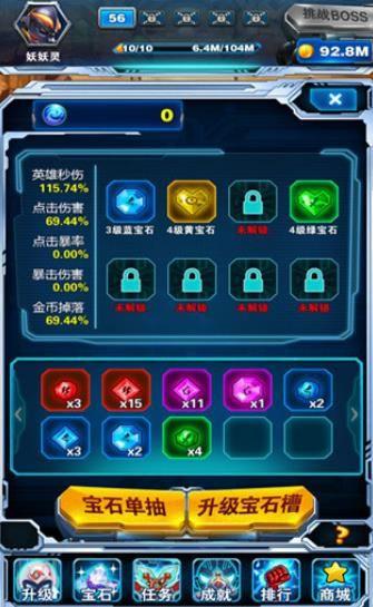 大怪兽之战卡牌2.0游戏内购破解版下载图片1