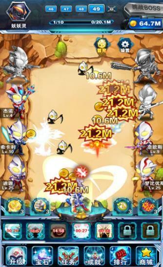 大怪兽之战卡牌2.0游戏内购破解版下载图片2