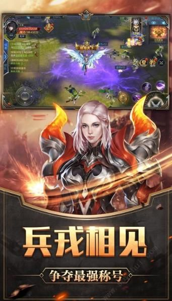 大佬神途游戏官方网站下载正式版图片2