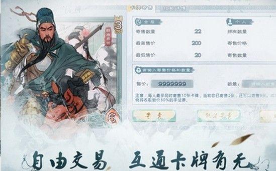 炎黄战争手游官网最新版下载图片4