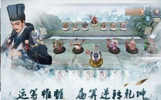 炎黄战争手游官网最新版下载图片2