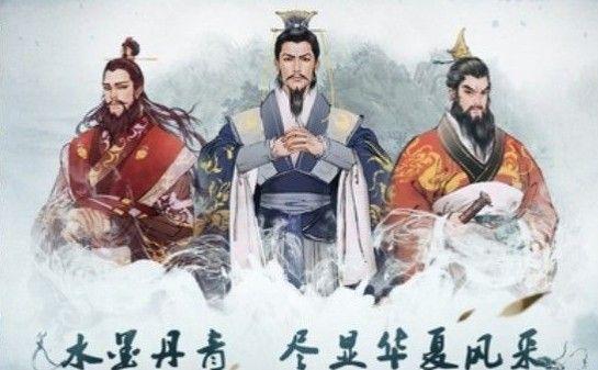 炎黄战争手游官网最新版下载图片3