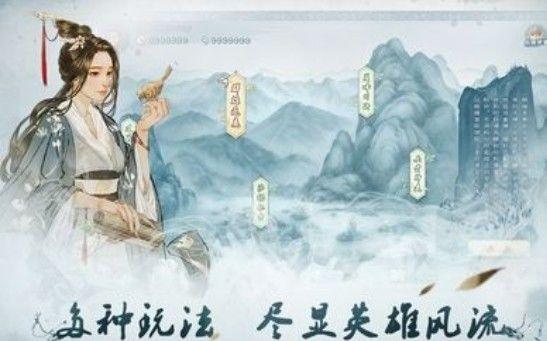 炎黄战争手游官网最新版下载图片1